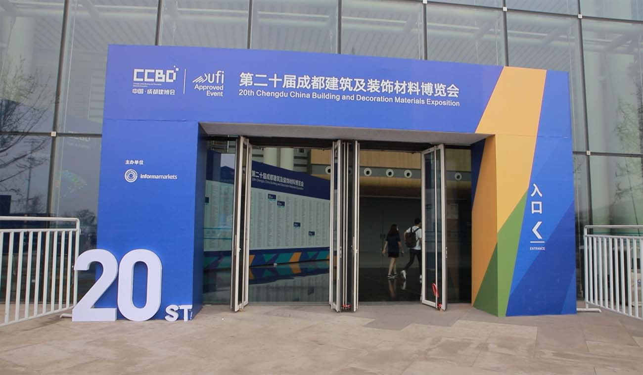 CHINA CCBD